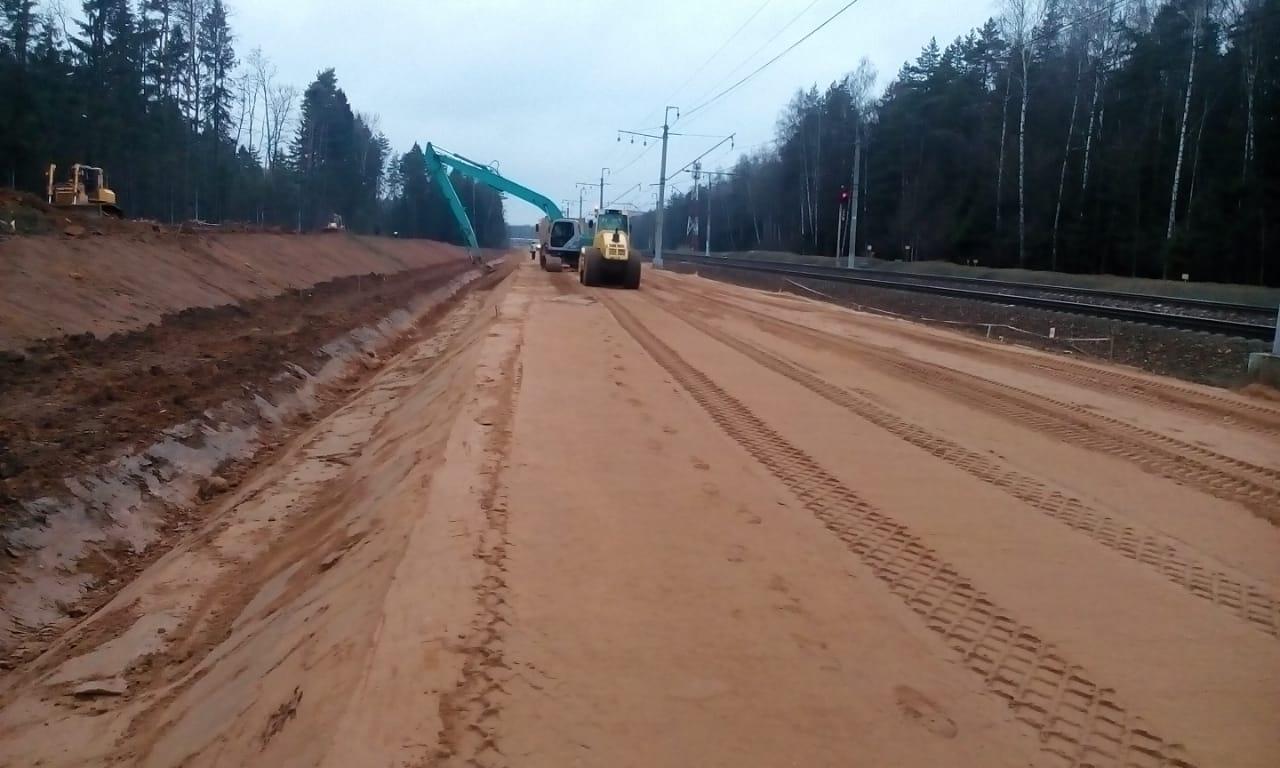 Устройство инфраструктуры ОАО «РЖД»